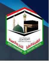 Photo of العراق ينتظر زيادة حصته من مقاعد الحج