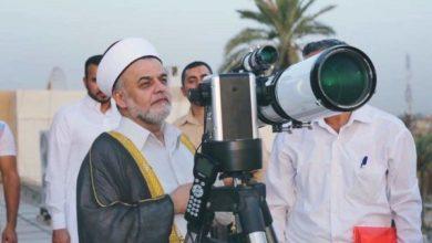 Photo of عاجل.. المجمع الفقهي العراقي يعلن ان يوم غدٍ الثلاثاء هو أول أيام عيد الفطر المبارك