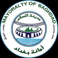 Photo of امانة بغداد تطلق حملة لرفع التجاوزات عن الاراضي