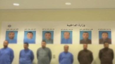 Photo of وزير الداخلية الكويتي يكشف تفاصيل القبض عن خلية الأخوان المصرية