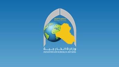 Photo of الخارجية تصدر توضيحا بشان أنباء إصابة مئات العراقيين في ايران بكورونا