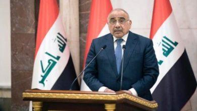 Photo of عبد المهدي يبارك للشعب العراقي والطلبة والهيئات التعليمية والتدريسية بالعام الدراسي الجديد