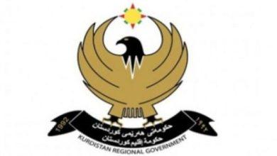 Photo of حكومة إقليم كردستان تنفي وجود أي معسكر للكيان الصهيوني في اربيل