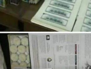 Photo of وزارة الداخلية: القبض على احد مزوري العملة في كربلاء المقدسة
