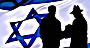 "Photo of اعتقال ""عميل إسرائيلي"" شمالي إيران"