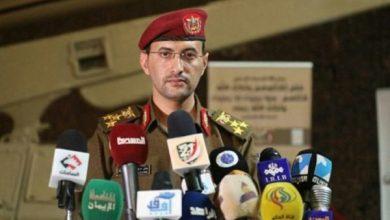 Photo of الجيش اليمني يعلن إفشال أكبر زحف للمرتزقة وتكبيدهم خسائر فادحة قبالة جيزان