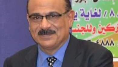 Photo of طرق اللعب والمهام والواجبات بين فلسفة المدربين ..!