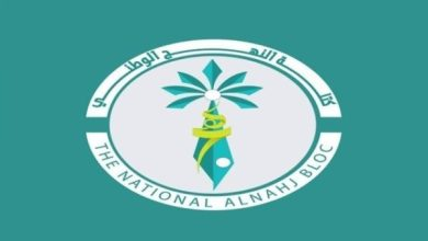 Photo of كتلة النهج الوطني تشترط تعديلات جوهرية على موازنة ٢٠٢١ و بخلافه تقاطع التصويت عليها