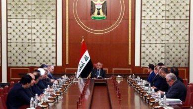 Photo of قرارات مجلس الوزراء الصادرة في جلسته الاعتيادية برئاسة رئيس مجلس الوزراء
