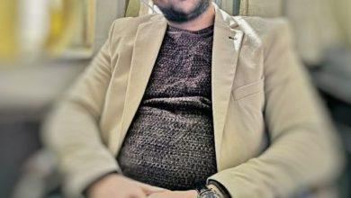 Photo of عن كثب