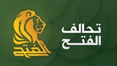 Photo of قبيل عقد جلسة التصويت .. الفتح يحدد موقفه من الموازنة وسعر الدولار