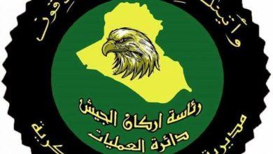 Photo of الاستخبارات العسكرية تلقي القبض على ٧ ارهابيين في الانبار ونينوى وكركوك وفق المادة ٤ ارهاب