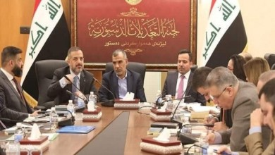Photo of لجنة التعديلات الدستورية تجتمع اليوم