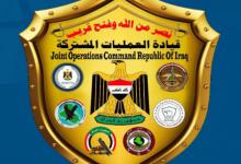 Photo of العمليات المشتركة تناقش اجراءات ضبط الحدود في قاطع نينوى
