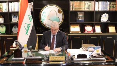 Photo of نائب رئيس مجلس النواب الدكتور بشير خليل الحـداد يكشف عن ذمته المالية