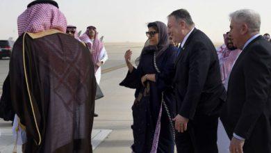 Photo of خلال زيارته السعودية.. وزير الخارجية الأميركي مايك بومبيو :  واشنطن مستعدة للتفاوض مع طهران