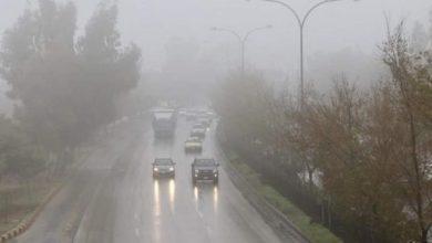 Photo of منخفض جوي عميق يؤثر على العراق اعتبارا من مساء اليوم
