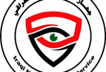 Photo of جهاز الامن الوطني ينعى وكيله السابق الاستاذ عقيل الصفار