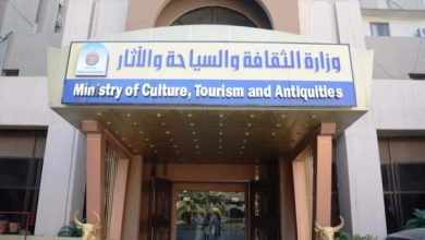 Photo of محكمة التمييز الاتحادية تحكم لصالح وزارة الثقافة في قضية مشروع دار الأوبرا