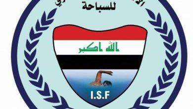 Photo of القضاء العراقي يرد دعوى رئيس اتحاد السباحة السابق