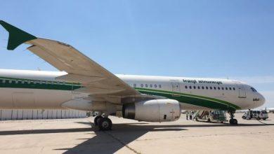 Photo of وزارة النقل : تعلن مغادرة الرحلة المرقمة AI123 من مطار بغداد الدولي متوجهة الى دبي
