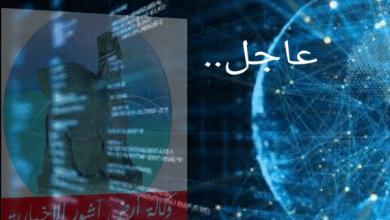 Photo of عاجل|| هجوم داعش على حشد فوج دجلة في مكيشيفة قبل قليل والحصيلة الأولية وأستشهاد  11 من حشد المنطقة