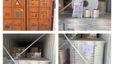 Photo of ضبط مواد اولية لصناعة السكائر مخالفة لشروط الاستيراد في كمرك ام قصر الشمالي