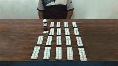 Photo of القبض على متهم يتاجر بالحبوب المخدرة في السماوة