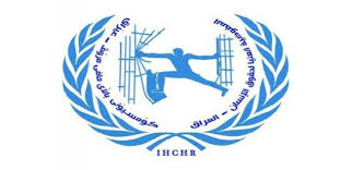 Photo of المفوضية العليا لحقوق الانسان تحذر من عودة ظاهرة اغتيال الناشطين المدنيين