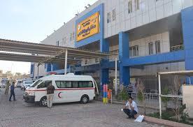 "Photo of بالفيديو.. كادر مستشفى اليرموك في بغداد ينفي شائعة ""عدم استقبال المستشفى للمصابين لوجود المئات من حالات الوفيات"
