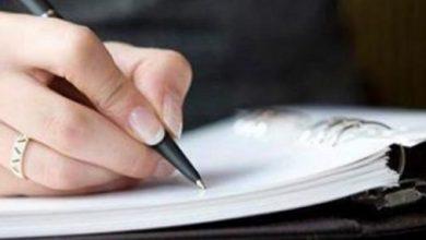Photo of ملفات طويت ويجب أن تفتح..  ماينادي به متظاهرو اليوم من ملفات الأمس