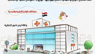Photo of عاجل: مستشفيات كردستان تعاني من أزمة بسبب تزايد أعداد الإصابات