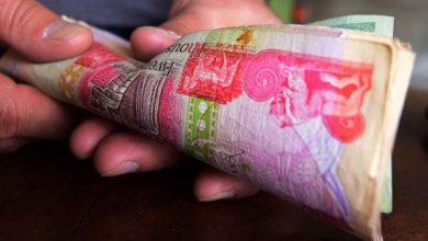 Photo of الرافدين يعلن توزيع رواتب موظفي صحة الكرخ والرصافة
