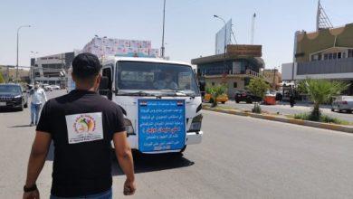 Photo of شخصية وطنية تركمانية تطلق حملة تبرع بكميات كبيرة من المواد الطبية والغذائية في كركوك