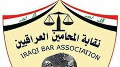 Photo of نقيب المحامين العراقيين يبعث ببرقية تعزية الى نقيبيْ محامين بيروت وطرابلس_ لبنان
