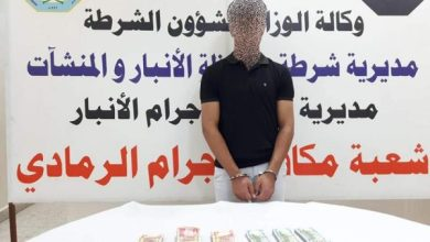 Photo of شرطة الانبار تلقي القبض متهم سرق احد اقاربه مبلغا ماليا