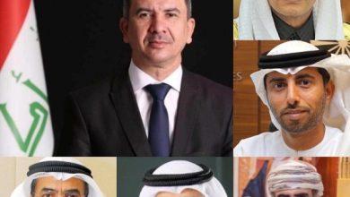 Photo of وزير النفط يبحث تطورات الأسواق العالمية مع خمسة من نظرائه الخليجيين