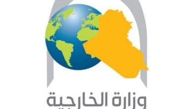 Photo of البيان المشترك للقمة الثلاثية