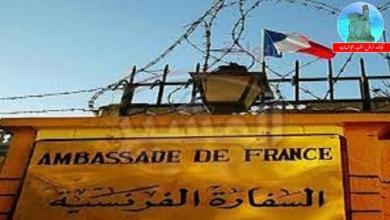 Photo of مظاهرة أمام سفارة فرنسا في بغداد