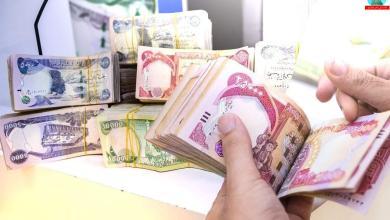 Photo of وزير المالية: توزيع رواتب أيلول المتأخرة ابتداءً من يوم غد الأربعاء