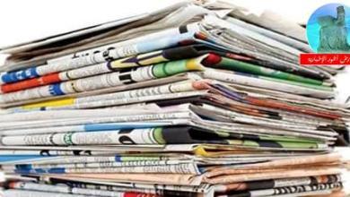 Photo of صحف الثلاثاء تهتم بنقاش البرلمان بشان الدوائر الانتخابية وورقة الاصلاح الحكومية
