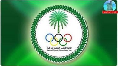 Photo of رسميا : نتائج فوز الخبراء بمقعد الجمعية العمومية للجنة الاولمبية