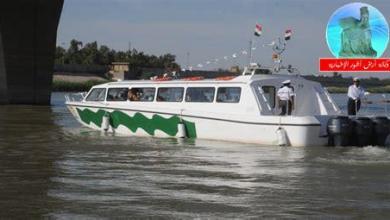 Photo of وزير النقل: استئناف التكسي النهري قريباً