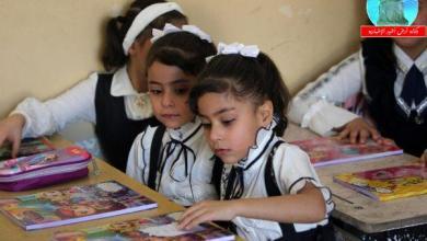 Photo of خلية الأزمة النيابية: ندعو وزارة التربية الى التريث بقراراتها بشأن عودة الدوام في المدارس