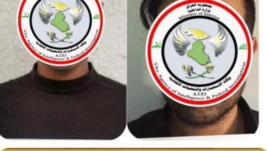 "Photo of وكالة الاستخبارات: القبض على مبتزيين لامرأة الكترونيا"" في ديالى"