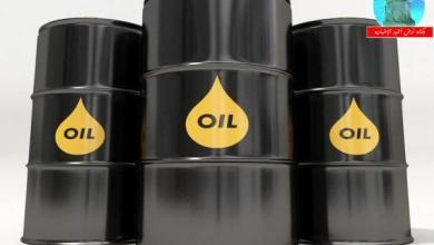 Photo of سعر برميل النفط من خام برنت يرتفع إلى 47.8 دولاراً لأول مرة منذ تسعة أشهر