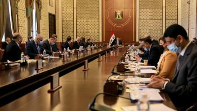 Photo of إليكم قرارات مجلس الوزراء لهذا اليوم