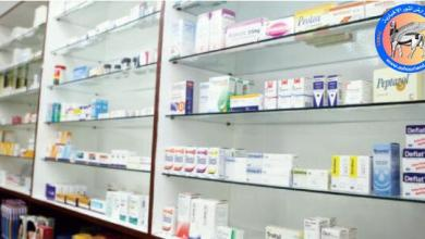 Photo of نقابة الصيادلة: توجيه كتاب ببيع الأدوية بالدينار وليس بالدولار