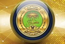 Photo of لجنة التربية النيابية ستعقد عدة إجتماعات مع وزارة التربية لمناقشة حسم مصير العام الدراسي الحالي