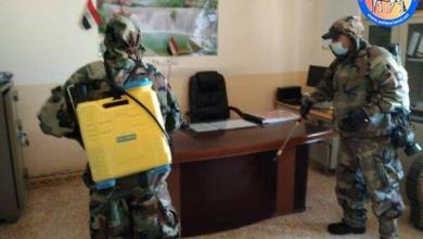 Photo of مديرية الدفاع المدني في واسط تستأنف حملات التعغير في المدارس